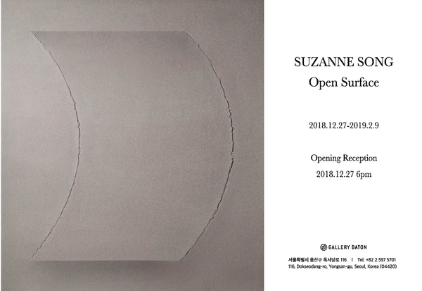 Solo Exhibition: Open Surface at Gallery Baton